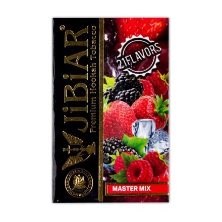 Табак JIBIAR Master Mix 50 грамм (Лесные Ягоды Тропические Фрукты)