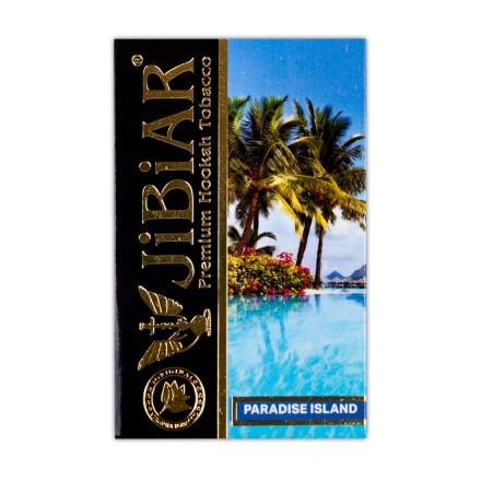 Табак JIBIAR Paradise Island 50 грамм (Арбуз Ваниль Дыня Манго)