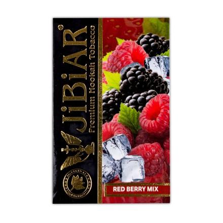 Табак JIBIAR Redberry Mıx 50 грамм (Земляника Клюква Красная смородина Малина)
