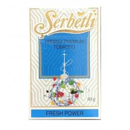 Табак Serbetli Fresh Power 50 грамм (свежий кисло-сладкий микс)