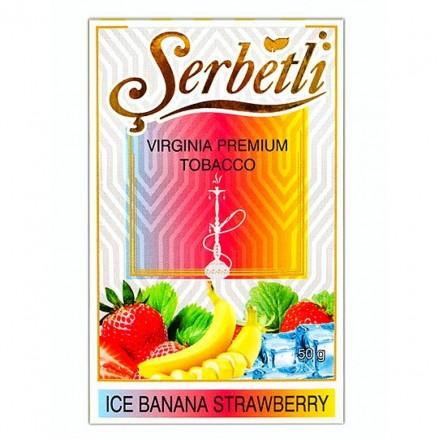 Табак Serbetli Ice Banana Strawberry 50 грамм (ледяная клубника с бананом)