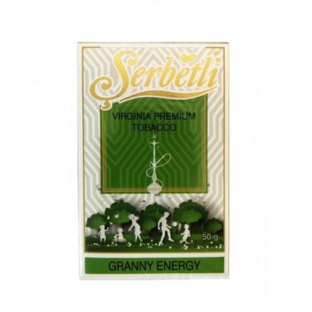 Табак Serbetli Granny Energy 50 грамм (яблочный энергетик)