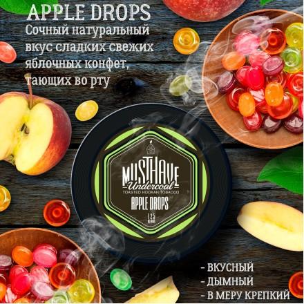 Табак Must Have Apple Drops 125 грамм (яблочная конфета)