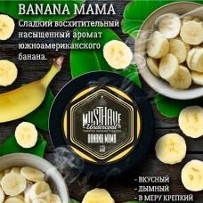 Табак Must Have Banana Mama 125 грамм (банан)
