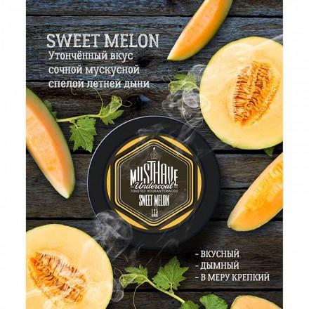Табак Must Have Sweet Melon 125 грамм (медовая дыня)