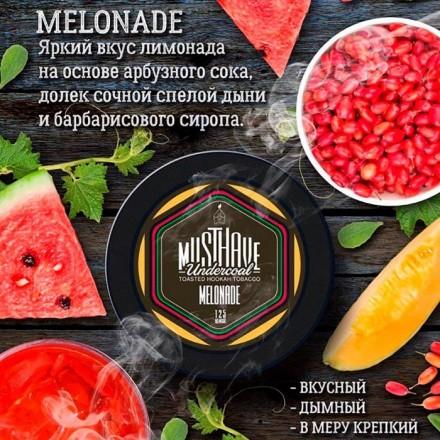 Табак Must Have Melonade 25 грамм (лимонад со вкусом арбуза дыни и барбариса)