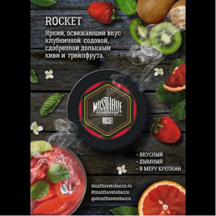 Табак Must Have Rocket 25 грамм (грейпфрут клубника киви)