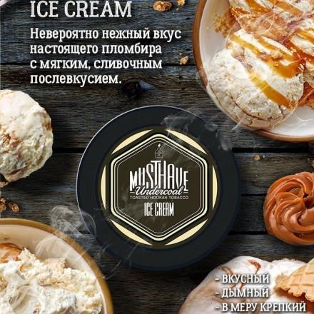 Табак Must Have Ice Cream 25 грамм (мороженное)