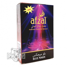 Табак Afzal — Blue Magix (Синяя Магия, 50 грамм)