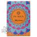 Табак Duman — Nutty Dreams (Лесной Орех, 100 грамм)