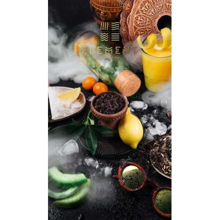 Табак Element Water — Lemon (Лимон, 100 грамм)