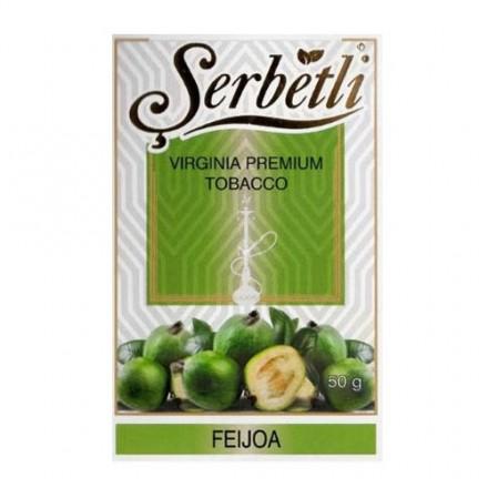 Табак Serbetli Feijoa 50 грамм (фейхоа)