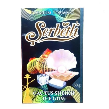 Табак Serbetli Cactus Sheikh Ice Gum 50 грамм (кактус черника барбарис лёд жвачка)