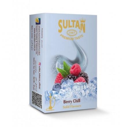 Табак Sultan Berry Chill 50 грамм (ледяная Ягода)
