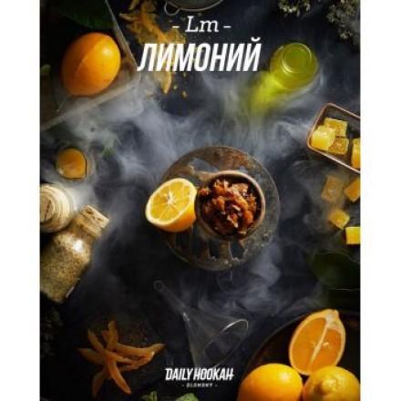 Табак DAILY HOOKAH Lm 250g (Лимоний)