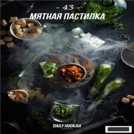 Табак DAILY HOOKAH 43 250g (Мятная постилка)БЕЗ КОРОБКИ