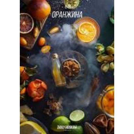 Табак DAILY HOOKAH 68 250g (Оранжина)