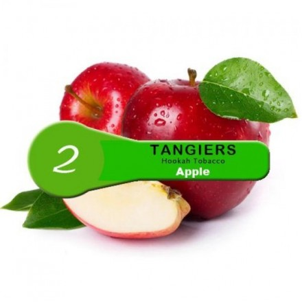 Табак Tangiers #2 Birquq Apple 250 гр (Яблоко)