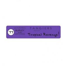 Табак Tangiers #77 Burley Tropical Revenge 250 гр (Тропическая Месть-еще один мультифруктовый микс)