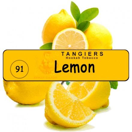 Табак Tangiers #91 Noir Lemon 250 гр (Лимон)