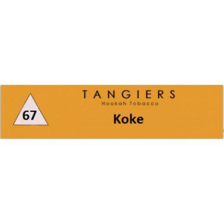 Табак Tangiers #67 Noir Koke 250 грамм (кола)