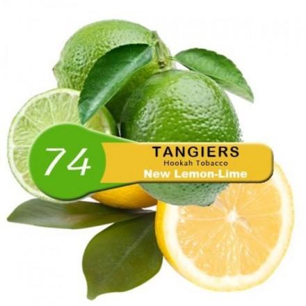 Табак Tangiers #74 Birquq New Lemon-Lime 250 гр (Лимон-лайм)