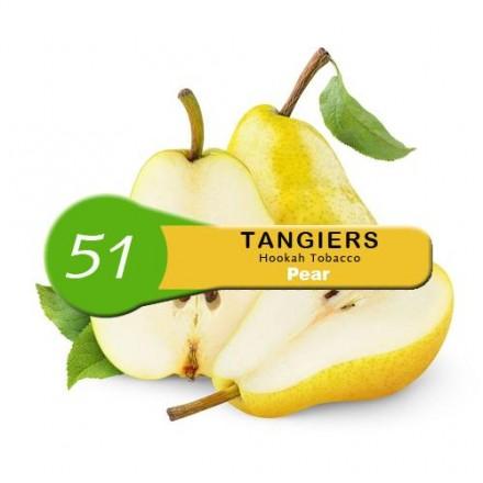 Табак Tangiers #51 Noir Pear 250 гр (Груша)