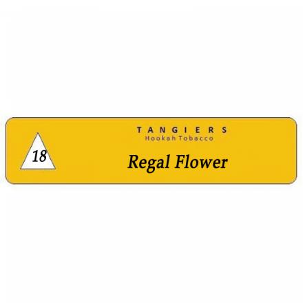 Табак Tangiers #18 Noir Regal Flower 250 гр (Цветочный вкус лилии)